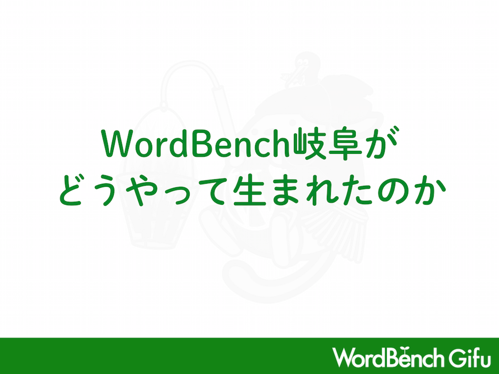 wordbench-zero-3