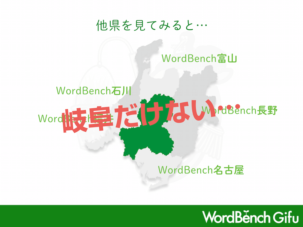 wordbench-zero-4