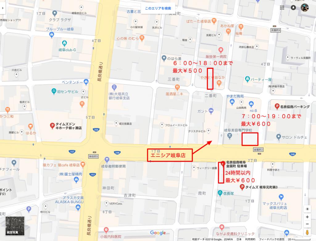 エニシア岐阜店の周りで安く使えそうなコインパーキング駐車場